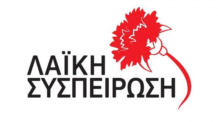 Ανακοίνωση «Λαϊκής Συσπείρωσης» Βύρωνα για τις κατασχέσεις στο Δήμο