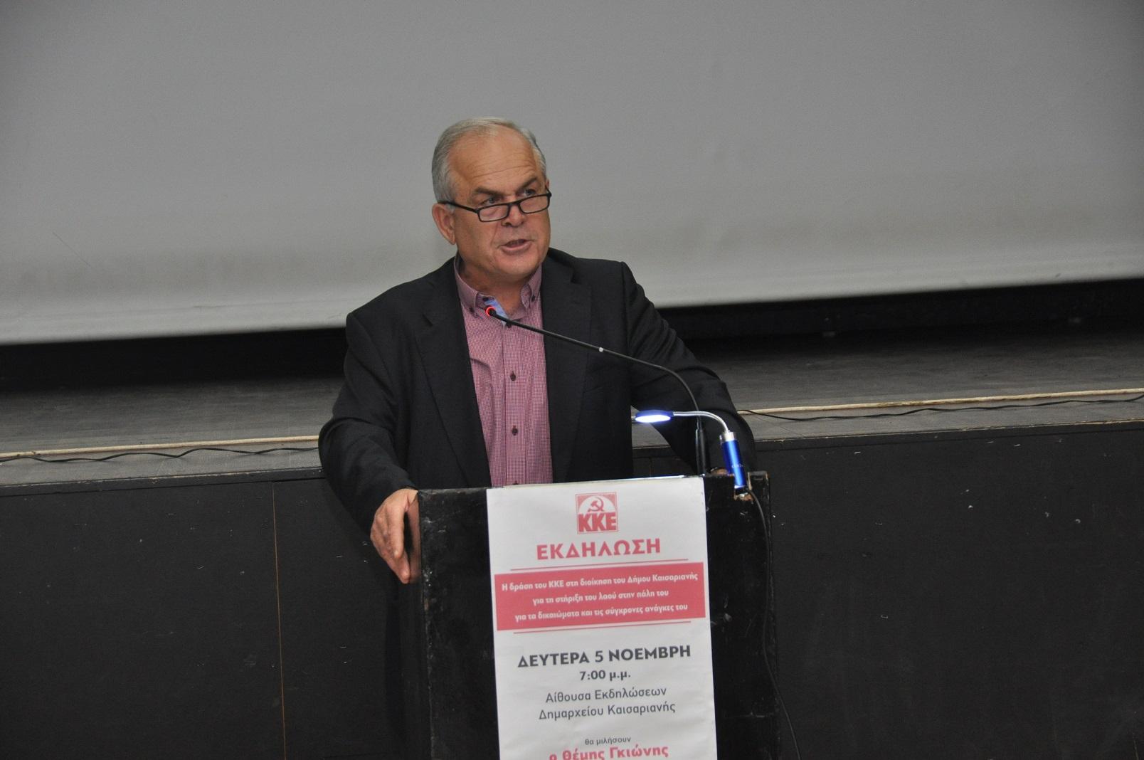 Ο Δήμαρχος Καισαριανής Ηλίας Σταμέλος ξανά επικεφαλής της «Λαϊκής Συσπείρωσης» Καισαριανής στις δημοτικές εκλογές
