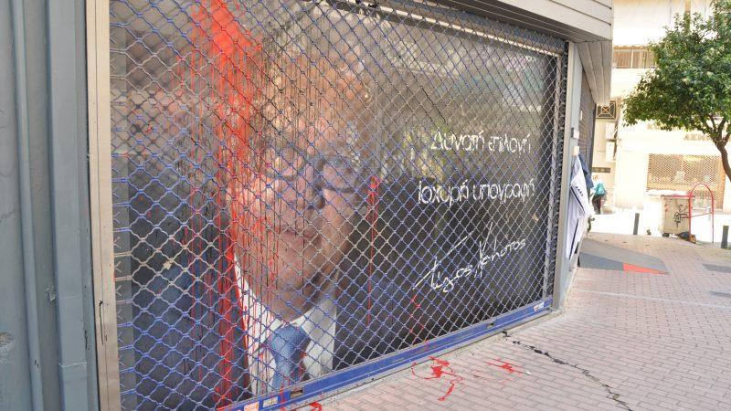 Αναρχικοί ανέλαβαν την ευθύνη για την επίθεση στα 4 εκλογικά κέντρα του Βύρωνα
