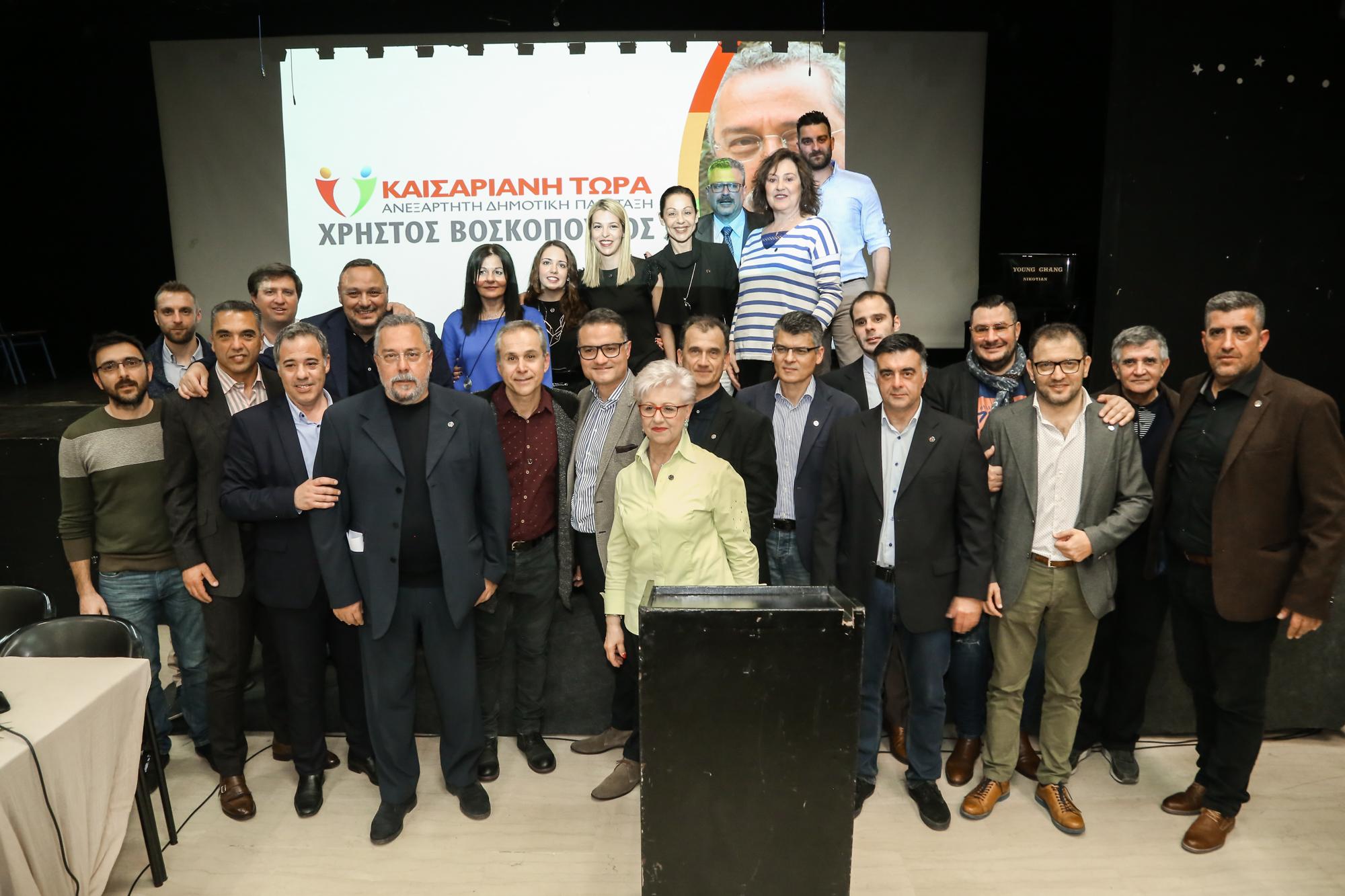 Ο Χρ. Βοσκόπουλος παρουσίασε πρόγραμμα και υποψήφιους