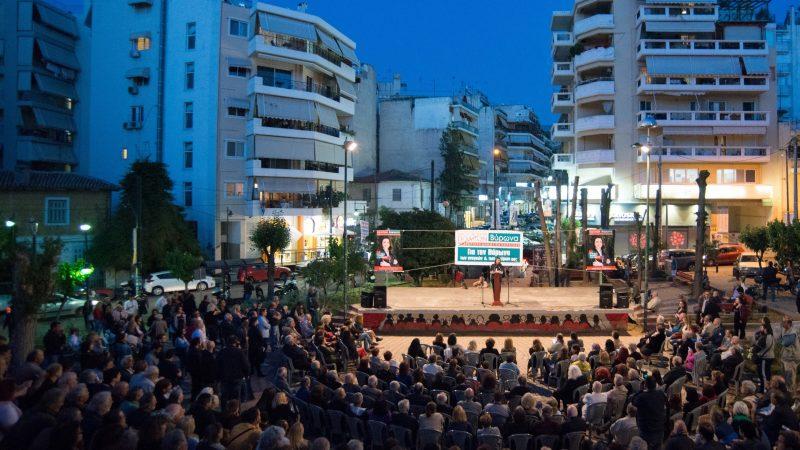 Εκατοντάδες Βυρωνιώτες στην ομιλία της Βασιλικής Σάρολα